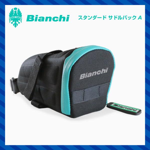 (即納)BIANCHI ビアンキ スタンダード サドルバックA(4573392627743)