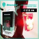 【BIANCHI】 ビアンキ LIGHT リアライト USB Rechargeable Safety Light USB充電式セーフティリアライト CG-211...