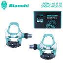 BIANCHI ビアンキ ロードペダル A チェレステ(JPP0109PR251CK0)(4573392623080)