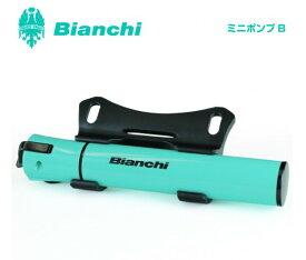 (即納)BIANCHI ビアンキ PUMP ミニポンプ B(4573392627835)