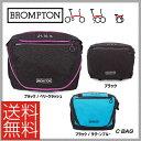 (送料無料※北海道・沖縄県除く)(BROMPTON)ブロンプトン BAG バッグ C-BAG Cバッグ(80003423)