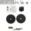(BROMPTON)ブロンプトン Easy Wheel 6mm イージーホイール6mmペア(QEZW-M6)(5053099003303)