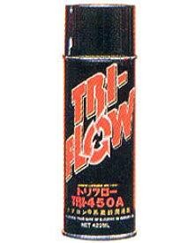 TRI-FLOW トリフロー TRI-450A 420ml ケミカル用品 潤滑剤