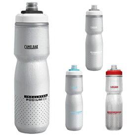 CAMELBAK キャメルバック PODIUM ICE ポディウム アイス 21oz(620ml) ボトル