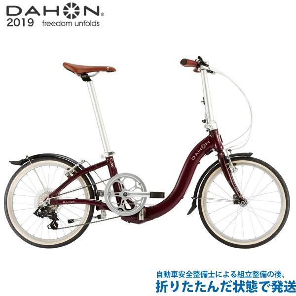(特典付)折り畳み 2019年モデル DAHON ダホン Ciao チャオ マルーン