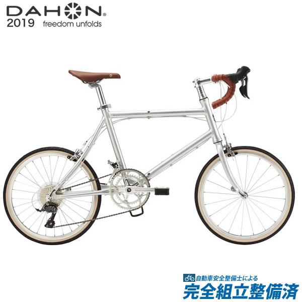 (特典付)折り畳み 2019年モデル DAHON ダホン Dash Altena ダッシュ アルテナ ブリリアントシルバー