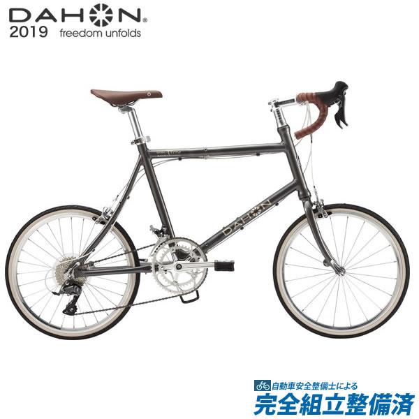 (特典付)折り畳み 2019年モデル DAHON ダホン Dash Altena ダッシュ アルテナ メタリックグレー