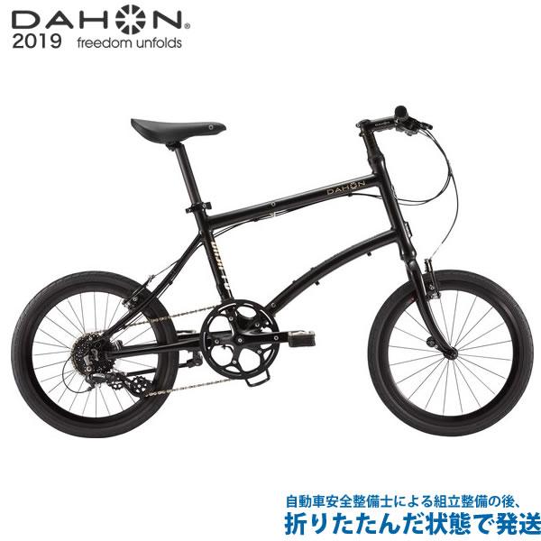 (特典付)折り畳み 2019年モデル DAHON ダホン Dash P8 ダッシュ P8 ナイトブラック