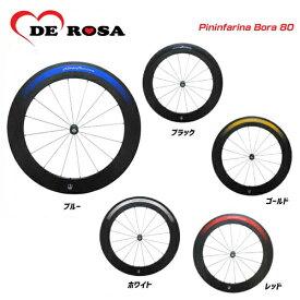 DE ROSAデローサ WHEEL チューブラーホイール Pininfarina Wheels ピニンファリーナホイール カンパニョーロ用(9/10/11S)(TU)