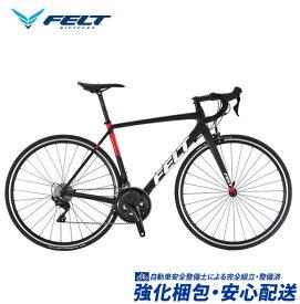 (選べる特典付)ロードバイク 2020 FELT フェルト FR5 マットカーボン SHIMANO 105 2×11SP 700C カーボン 日本限定モデル
