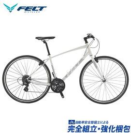 (特典付)クロスバイク 2019年モデル FELT フェルト Verza Speed 50 ベルザスピード50 グロスパールホワイト