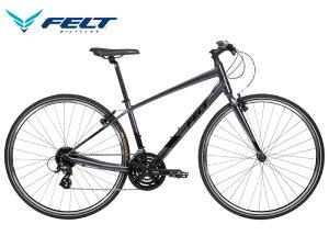 クロスバイク 2021 FELT フェルト VERZA SPEED 50 ベルザスピード50 チャコール 24段変速 V-BRAKE