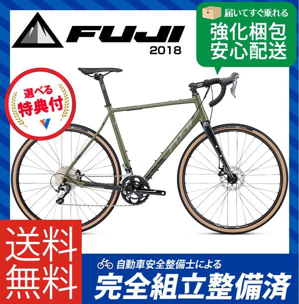 (特典付)ロードレーサー 2018年モデル FUJI フジ JARI 1.7 ジャリ1.7 オリーブグリーン