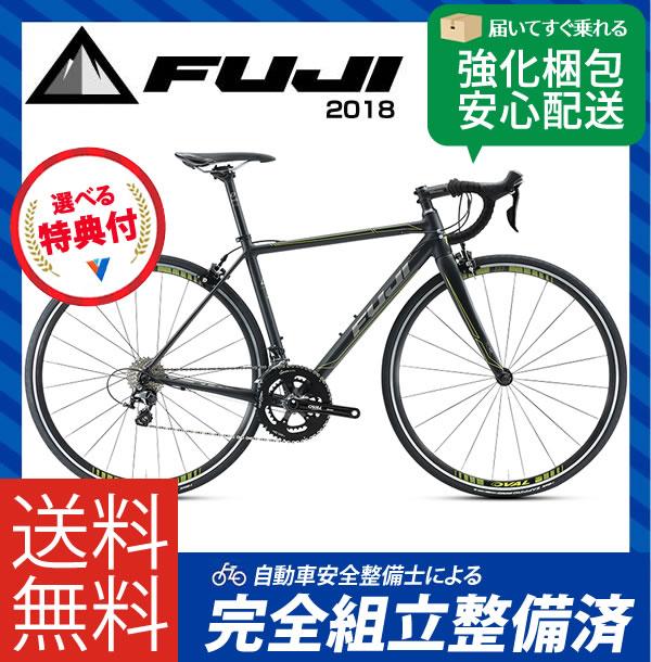 (特典付)ロードレーサー 2018年モデル FUJI フジ ROUBAIX 1.3 ルーベ1.3 マットブラック/イエロー