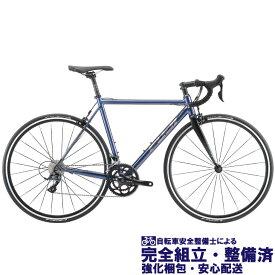 (選べる特典付き!) ロードバイク 2020 FUJI フジ NAOMI ナオミ ミスティックブルー (SHIMANO SORA)(18段変速)(700C)
