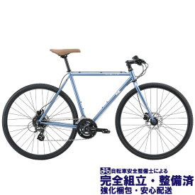 クロスバイク 2020 FUJI フジ FEATHER CX FLAT フェザー CX フラット CLOUDED BLUE (16段変速)(700C)(クロモリ)(ディスクブレーキ)(ペダル標準装備)