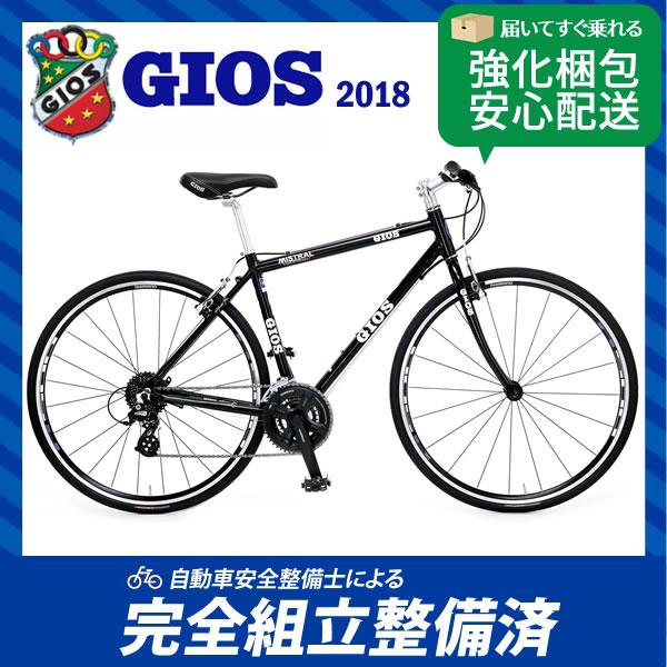 クロスバイク 2018年モデル GIOS ジオス MISTRAL ミストラル ブラック