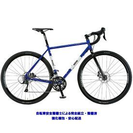 (選べる特典付!)グラベル ロードバイク 2020 GIOS ジオス MITO ミト ジオスブルー 27段変速 SHIMANO SORA 700C クロモリ
