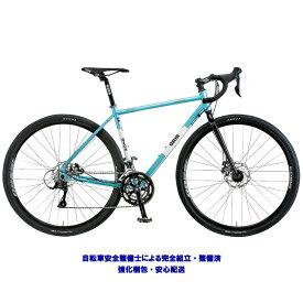 (選べる特典付!)グラベル ロードバイク 2020 GIOS ジオス MITO ミト グリーン 27段変速 SHIMANO SORA 700C クロモリ