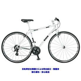 クロスバイク 2020 GIOS ジオス MISTRAL ミストラル ホワイト 24段変速 700C アルミ