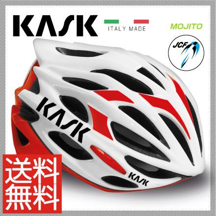 (送料無料)16 KASK カスク Helmet ヘルメット MOJITO モヒート ホワイトレッド (JCF公認モデル)