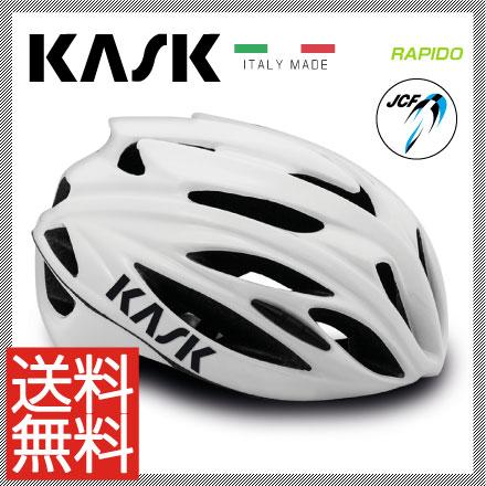 (送料無料)16 KASK カスク Helmet ヘルメット RAPIDO ラピード (JCF公認モデル)ホワイト M(2048000000635)L(2048000000642)