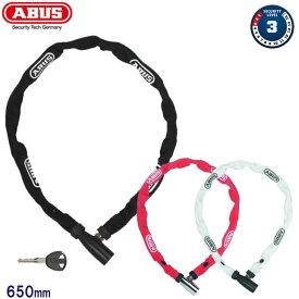 (ネコポス便対応商品) ABUS アブス 1500/60 CHAIN LOCK チェーンロック 650mm キー式 セキュリティーレベル3