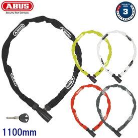 (ネコポス便対応商品) ABUS アブス 1500/110 CHAIN LOCK チェーンロック 1100mm キー式 セキュリティーレベル3