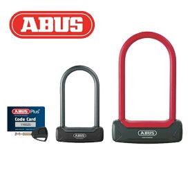 (送料無料)(ABUS)アブス LOCK ロック U-LOCK Granit X-Plus 640 グラニートXプラス640 150mm(マウント無)