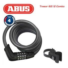 (ABUS)アブス LOCK ロック COIL CABLE LOCKS Tresor 6512 Combo トレソア6512コンボ ダイヤル式(1800mm)