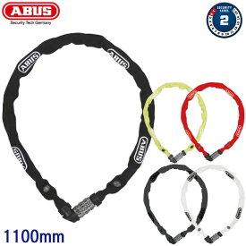 (ネコポス便対応商品) ABUS アブス 1200/110 CHAIN LOCK チェーンロック 1100mm ダイヤル式 セキュリティーレベル2
