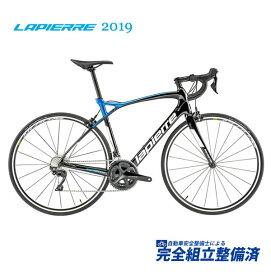 (選べる特典付!)ロードレーサー 2019 LAPIERRE ラピエール PULSIUM SL 500 パルシウム SL 500 ブラック/メタリックブルー