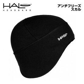 HALO ヘイロ Halo Anti-Freeze Skull ヘイロ アンチフリーズスカル ブラック(210024)(4582466590340)