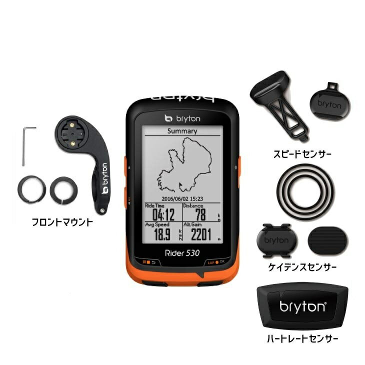 (即納)Bryton ブライトン サイクルコンピューター Rider530T ライダー530T トリプルキット(4718251592385)