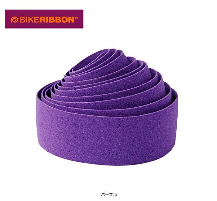 (BIKE RIBBON)バイクリボン バーテープ コルクプラスソリッドカラー