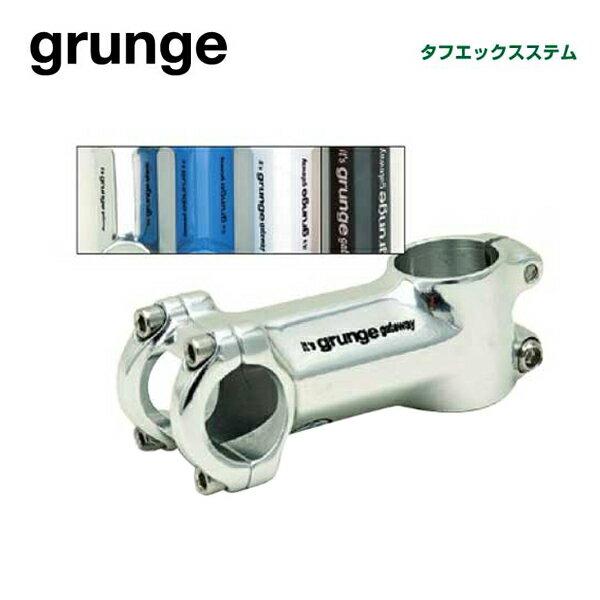 (grunge)グランジ STEM ステム タフエックスステム Ф25.4mm