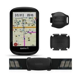 GARMIN ガーミン Edge 830 エッジ830 セット(ハートレート・スピード・ケイデンスセンサー付属)(ナビ)(地図)(GPS)サイクルコンピュータ (正規品)