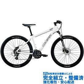 "(SALE!)マウンテンバイク 2018 LOUIS GARNEAU ルイガノ LGS-M9 LGホワイト 420mm 24段変速 27.5"" (推奨身長 165〜180cm)(ペダル・ベル標準装備)"