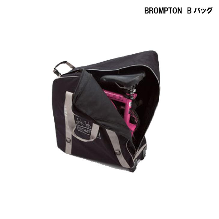 (BROMPTON)ブロンプトンBバッグ(BIKE-BAG) QBBAG (5053099030293)