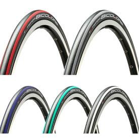 BRIDGESTONE ブリヂストン TIRE タイヤ EXTENZA エクステンザ BICOLORE ビコローレ 700×23C(★2本セット)