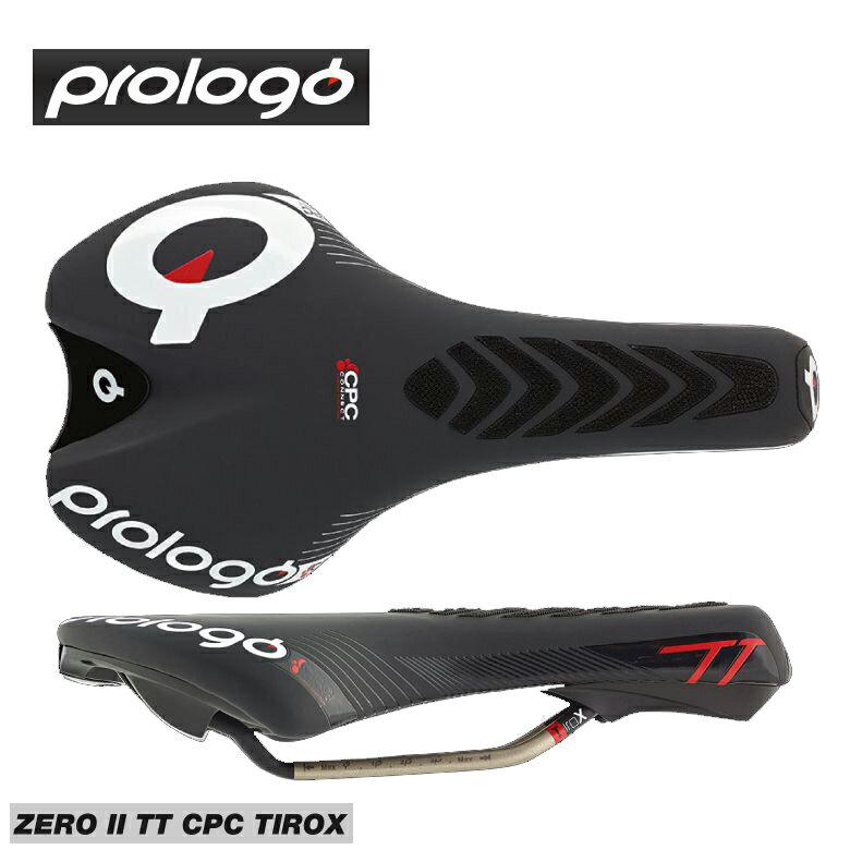 (送料無料)Prologo プロロゴ Saddle サドル ZERO 2 TT Tirox CPC ゼロ2 TT Tirox CPC ハードブラック (4711946194864)