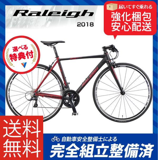 (送料無料)(特典付)クロスバイク 2018年モデル RALEIGH ラレー RF7 Radford-7 ラドフォード7 ブラック/レッド