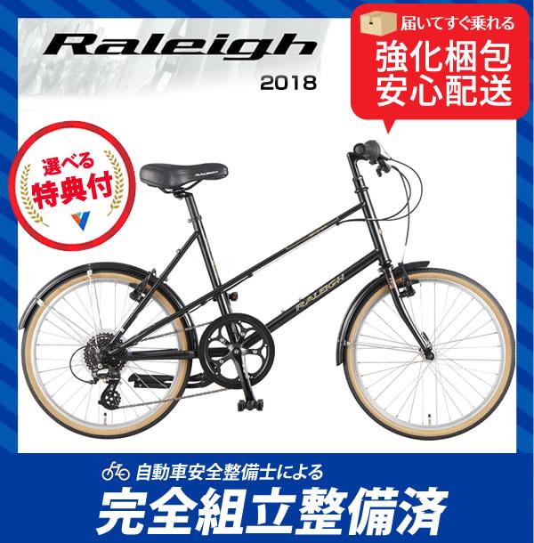 (特典付)小径車 2018年モデル RALEIGH ラレー RSM RSW Sport Mixte RSWスポーツ・ミキスト オールブラック