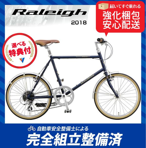 (特典付)小径車 2018年モデル RALEIGH ラレー RSS RSW Sport RSWスポーツ アガトブルー