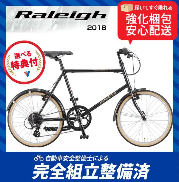 (特典付)小径車 2018年モデル RALEIGH ラレー RSS RSW Sport RSWスポーツ オールブラック