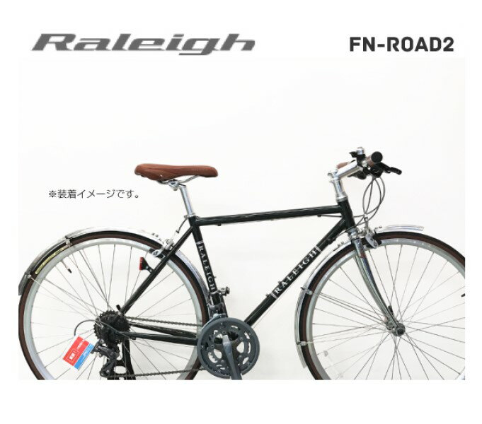 【RALEIGH】ラレー 純正マッドガード(ドロヨケ)セット(FN-ROAD2)