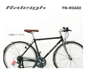 (自転車と同時注文に限る)RALEIGH ラレー純正 マッドガード(ドロヨケ)セット (FN-ROAD2)