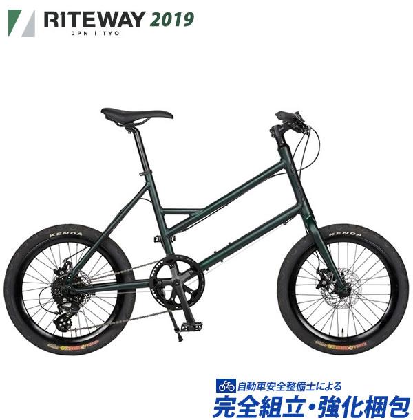 小径車 2019 RITEWAY GLACIER グレイシア マットダークオリーブ