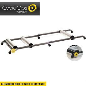 (送料無料)CycleOps サイクルオプス トレーナー ALUMINIUM ROLLER WITH RESISTANCE アルミニウム ローラー(レジスタンス付)(990110)(4580366261551)