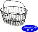 (RIXEN&KAUL)フロントバスケットニューワイヤーバスケット:KF805W